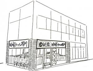 味噌ラーメン専門店 日月堂@三郷 10/9オープン