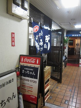 20150521(11)さっちゃん