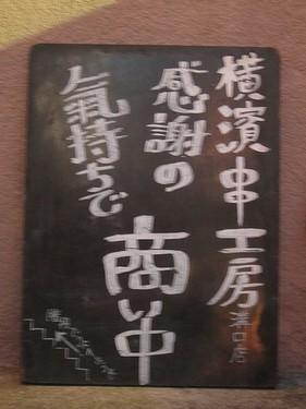 20160604串工房 (1)