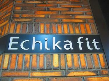 20160726Echikafit (1)
