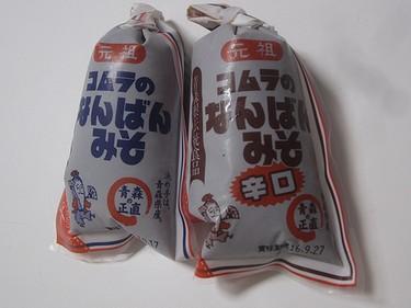 20160729 なんばん味噌