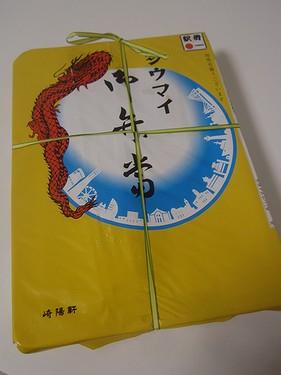 20160819ひとりごはん (1)