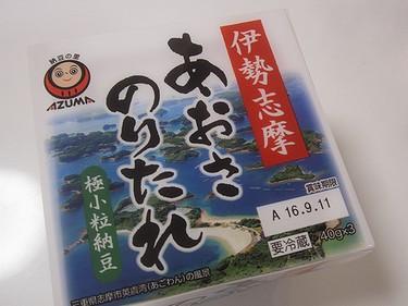 20160901あおさ海苔納豆