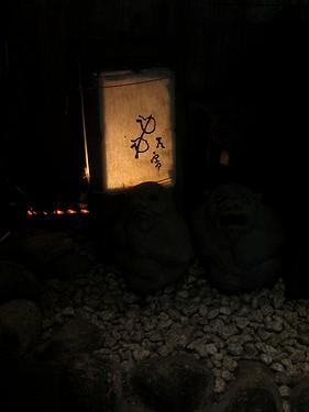 20160903串工房 (1)
