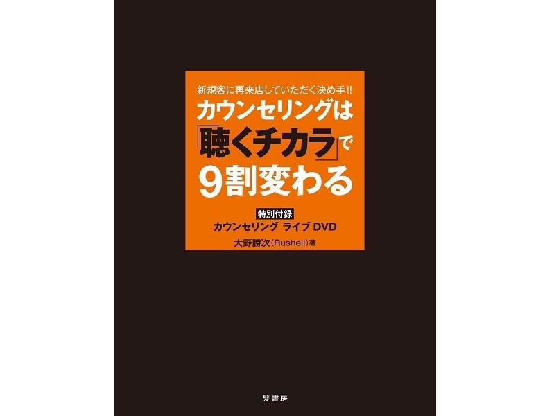 30780_FP-0201N_1.jpg