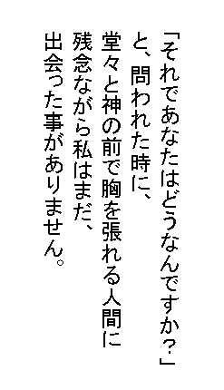 hirohama16814b