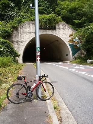 水間トンネル