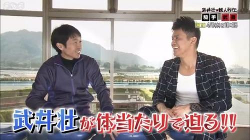 【競馬】福永「G1で思い切った競馬とか無理」