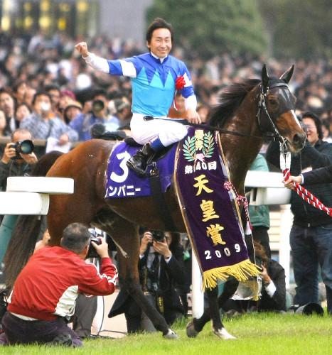 【競馬】そういやコイツはどこ行ったんだと思う馬