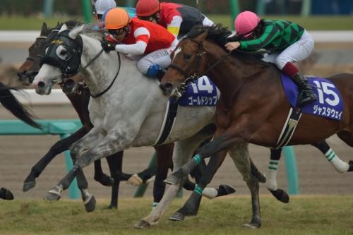 【競馬ネタ】なんで最強馬ジャスタウェイは有馬記念で負けたの?