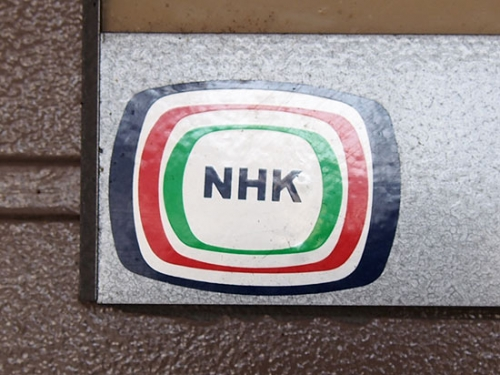 【競馬板】NHKの集金人が毎日来てウザいんだが撃退法ないかな?