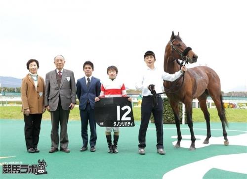 【競馬】ダノンリバティが松若風馬を批判!