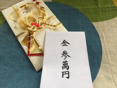 【競馬板】結婚式初めて呼ばれたんだけど金が8000円しかないwww