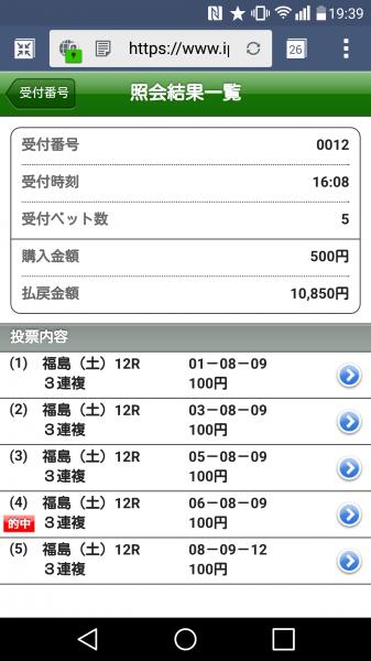 g7M0wOC.jpg