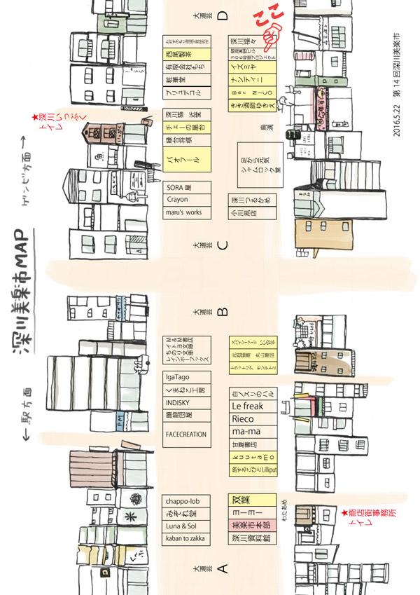 美楽市露店配置図