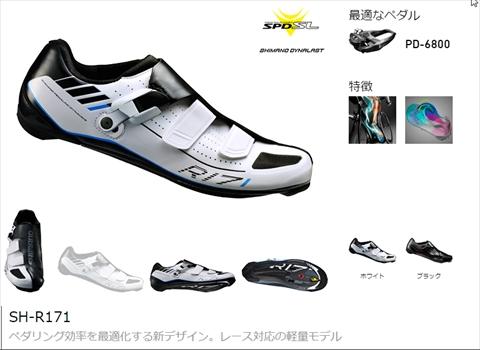 S16-SN00001.jpg