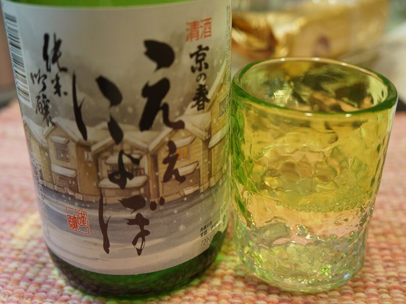 日本酒 ええにょうぼ