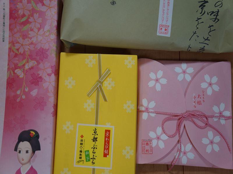 京のお土産