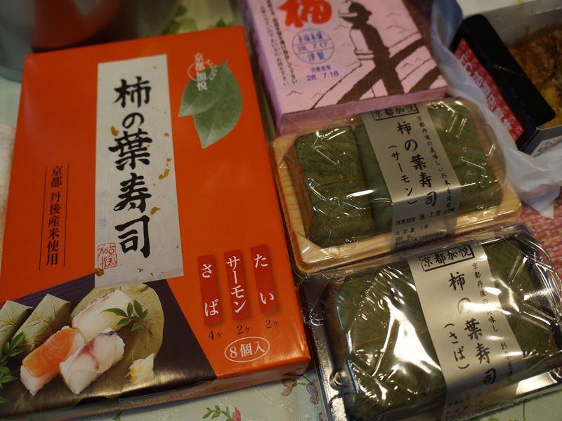 土産・・柿の葉寿司他