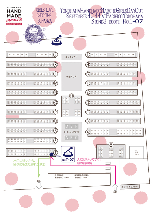 booth_t07map.jpg