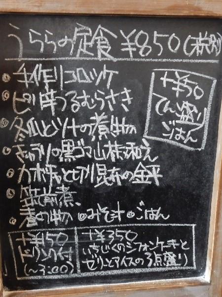 20160829 (4)