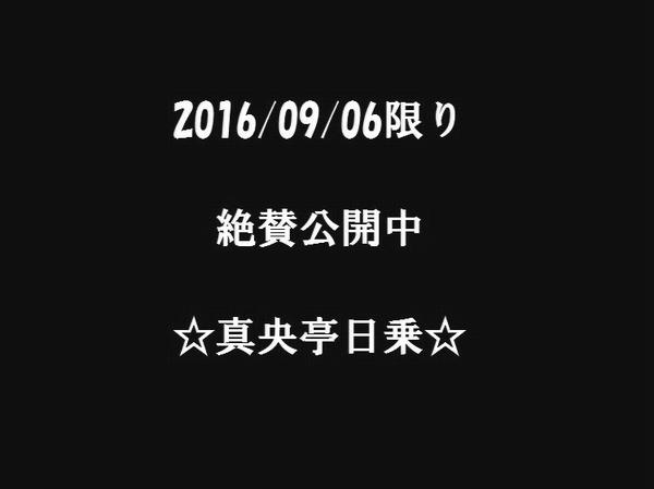 20160906-2.jpg