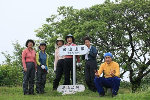 泉山160625124909