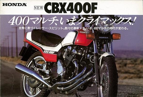 CBXカタログ