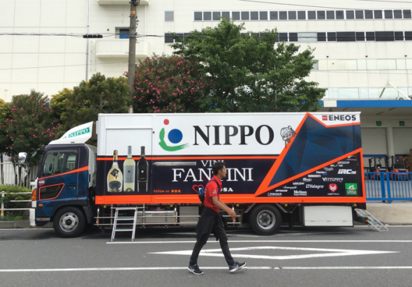 nippotruck.png