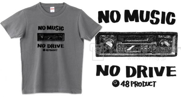 no music,no drive