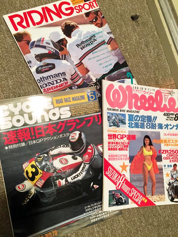 oldmagazine.jpg