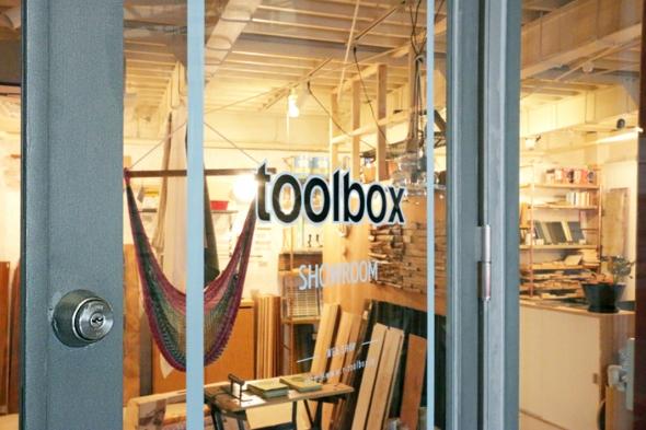 toolboxsample.jpg