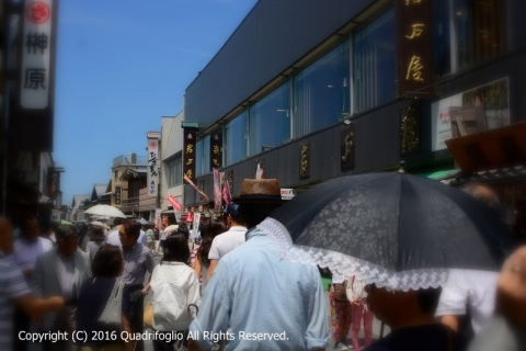 2016年伊勢神宮参拝