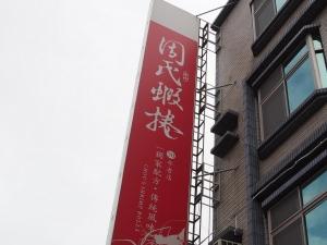 Zhoushi_ xiajuan_1608-102