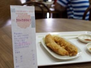 Zhoushi_ xiajuan_1608-105