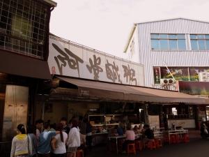 Atangxianzhou_1608-102.jpg