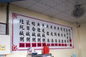 Atangxianzhou_1608-103.jpg