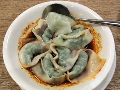 Dingtaifeng_1601-101.jpg