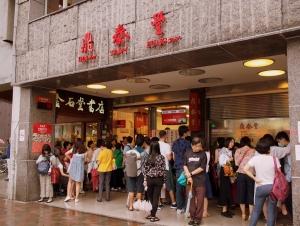 Dingtaifeng_1601-122.jpg