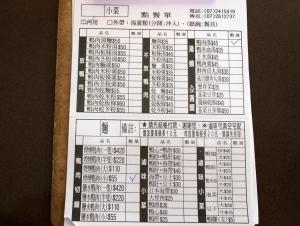 Jincheng_1608-103.jpg