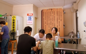 Wuming_yangrou_tang_1608-104.jpg