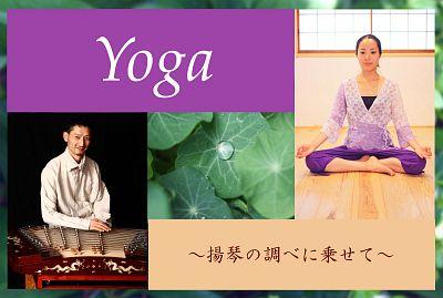 yoga_postcard_face_outlined_400x269.jpg