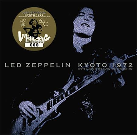 KYOTO-72-ZEEEEEP.jpg