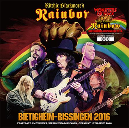 RAINBOW-BISSINGEN-2016.jpg