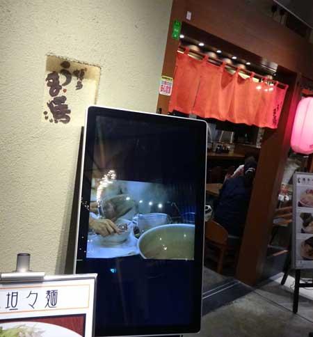 SIBUUMA1.jpg