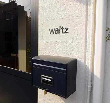 WAL1.jpg