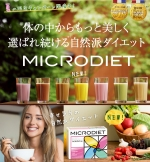 md_organic_g_fv.jpg