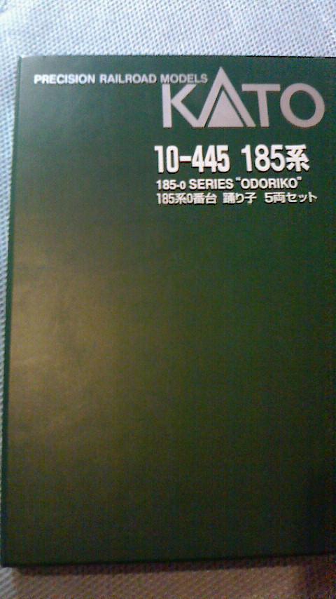NEC_0399.jpg