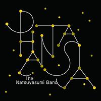 ザ・なつやすみバンド 「PHANTASIA」
