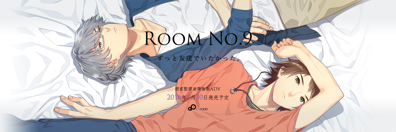 room9.png